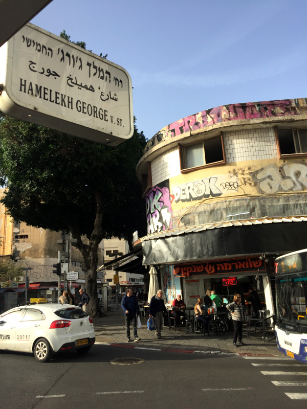tel-aviv-streets