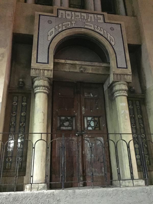 synagogan ovet